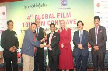 Maha Cinema News: जुहू सिनेमा पर्यटन को इसलिए दिया जा रहा बढ़ावा, परिसंवाद का बड़ा आयोजन
