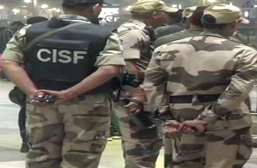 राजस्थान में बड़ी घटना: खुद की एके 47 से सीआईएसएफ के जवान ने खुद को गोली क्यों मारी...?