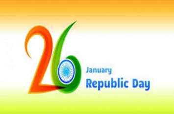 गणतंत्र दिवस 73 प्रतिभाएं होंगी सम्मानित, यूडीएच मंत्री धारीवाल करेंगे ध्वजारोहण