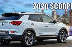 पहले से ज्यादा पॉवरफुल होगी New Scorpio, सामने आई लॉन्चिंग डेट