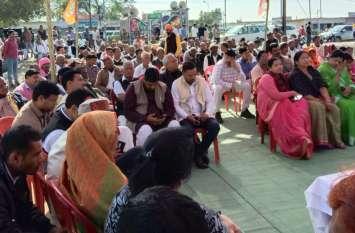 उत्पीडऩ के खिलाफ भाजपाइयों ने दिखाया रोष, पार्टी कार्यकर्ताओं को प्रताडऩा व अफसरों पर अंकुश की मांग