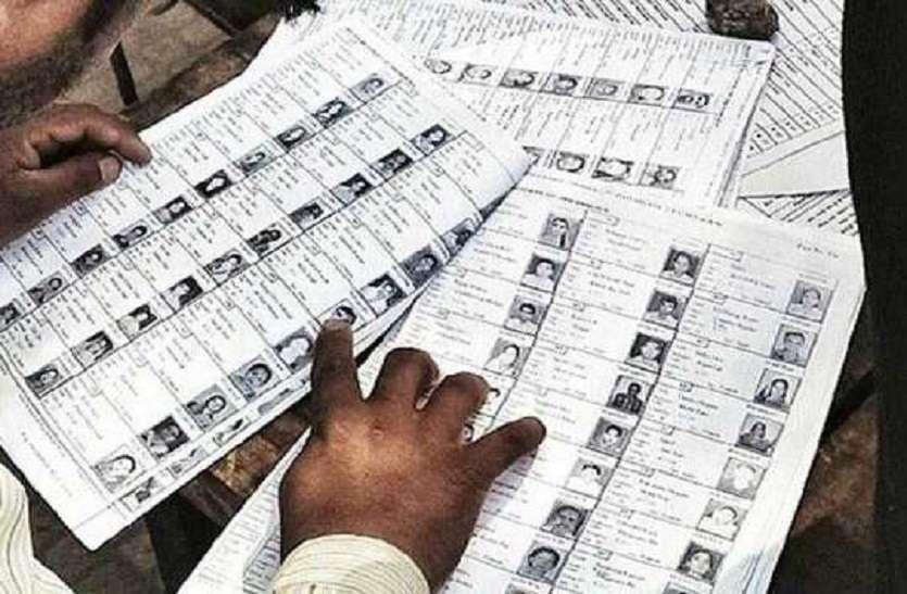 उदयपुर : आठों विधानसभाओं में 40 हजार नाम जोड़े तो 16 हजार नाम हटाए गए