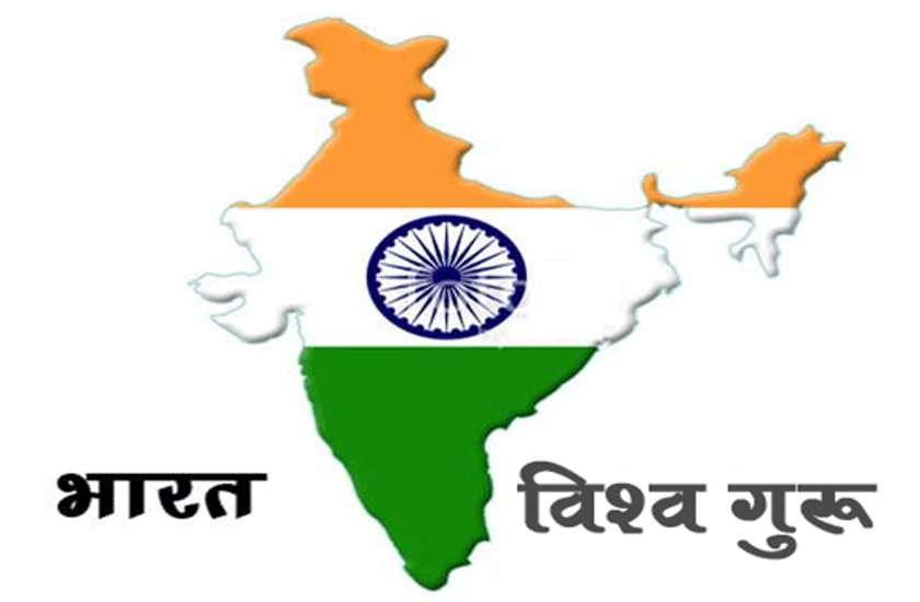 अगले दिनों भारत दुनिया की अग्रिम पंक्ति में खड़ा हो विश्व की उलझनों का निराकरण करते दिखेगा- आचार्य श्रीराम शर्मा