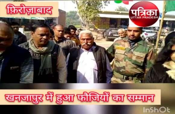देश सेवा करने वाले फौजियों को मिला गणतंत्र दिवस पर सम्मान, देखें वीडियो