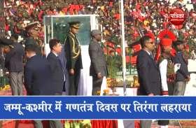 घाटी में इस तरह मनाया गया गणतंत्र दिवस, देखें वीडियो