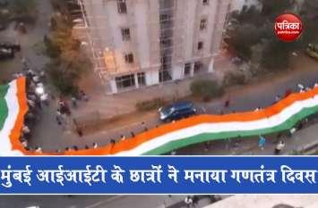आईआईटी बॉम्बे के छात्रों का अनोखा गणतंत्र दिवस, देखें वीडियो