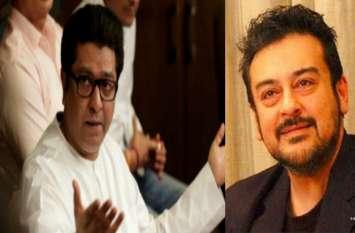 राज ठाकरे की पार्टी ने अदनान सामी को बताया नकली भारतीय, 'पद्मश्री' दिए जाने का किया विरोध