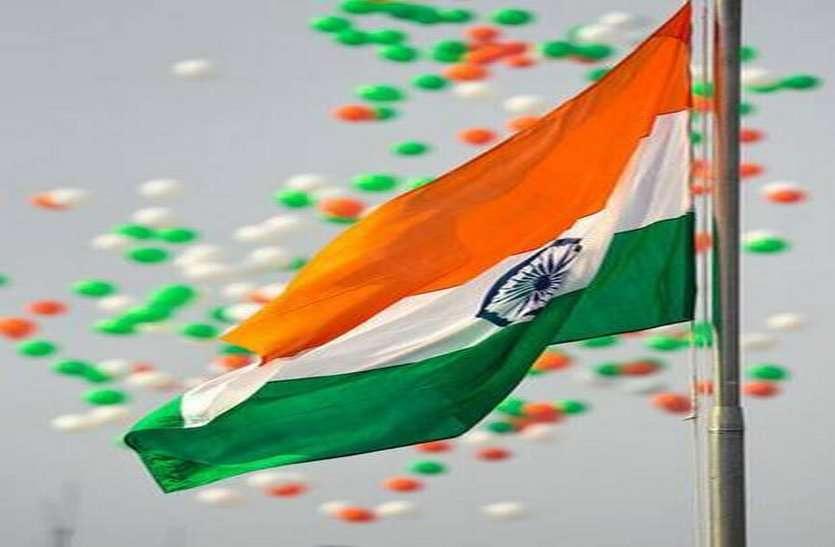 गणतंत्र दिवस से पहले बस्तर में सुरक्षा के कड़े इंतजाम, CM कल जगदलपुर में फहराएंगे तिरंगा