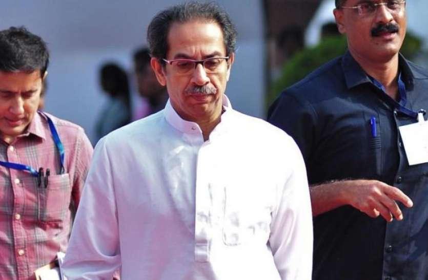 कांग्रेस-एनसीपी के नेता उद्धव ठाकरे के कार्यक्रम का करेंगे बहिष्कार, बीएमसी का रवैया असहनीय