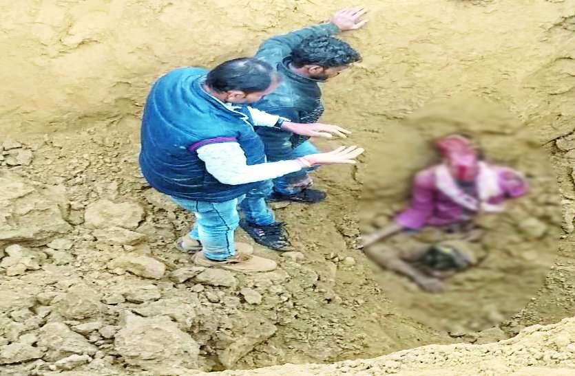 मिट्टी का टीला धंसका, एक की मौत, दूसरा घायल, गांव में मातम
