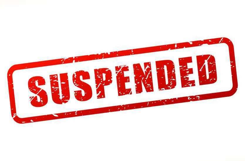 Suspended: अस्पताल से भागा प्रधान आरक्षक निलम्बित