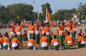 गणतंत्र दिवस पर सांस्कृतिक कार्यक्रम