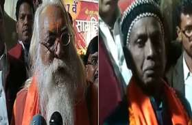 ambedkar nagar ,Satyendra ,Iqbal Ansari ,Ambedkar Nagar News,सीएए,सत्येंद्र दास,इकबाल अंसारी,वीडियो