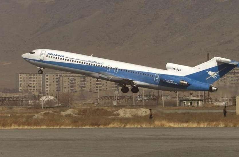 अफगानिस्तान: 83 यात्रियों को ले जा रहा विमान दुर्घटनाग्रस्त, आग के शोलों में बदली फ्लाइट