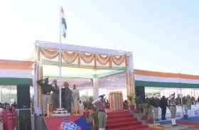 रतलाम. हर्षोउल्लास से मनाया गणतंत्र दिवस।