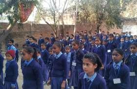 गणतंत्र दिवस की 71वीं वर्षगांठ पर स्वच्छता के लिए 70 घंटे देने की शपथ
