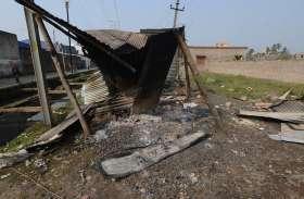 पिकनिक में विवाद, घर लौटते समय मारी गोली