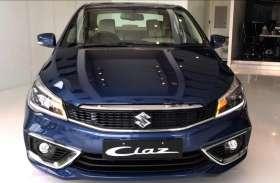 Maruti Suzuki की कारों पर मिल रहा है बंपर डिस्काउंट, जानें मिलेगा कितना फायदा