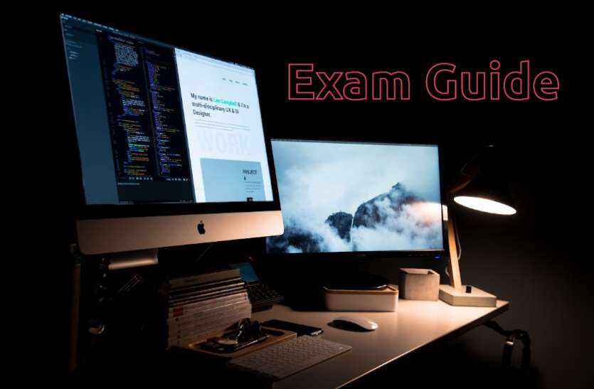 Exam Guide: Do you know the answers to these questions asked in the GK exam? thumbnail
