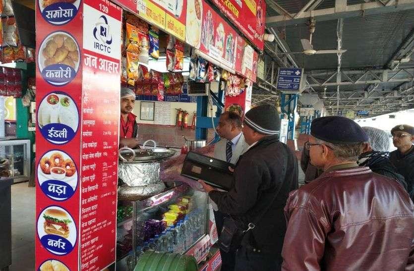 रेलवे मजिस्ट्रेट की स्टेशन पर औचक जांच में कई अनियमितता मिली