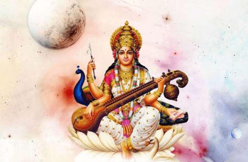 Saraswati Puja 2020: Date, Time and Name of Maa Saraswati