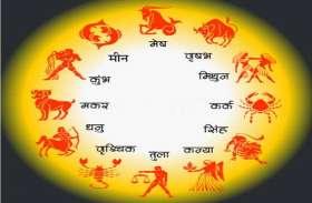 Daily Horoscope 2020 : मंगलवार को जाने किस राशि पर हैं हनुमान जी की नज़र