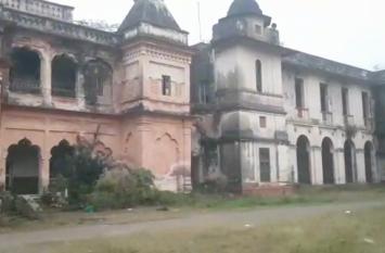 Once Upon A Time: रामपुर में है पाकिस्तान के पूर्व एयर चीफ मार्शल की पत्नी की प्रॉपर्टी