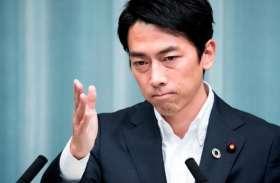 आखिर पूरे जापान में इस युवा कैबिनेट मंत्री की चर्चा क्यों है?