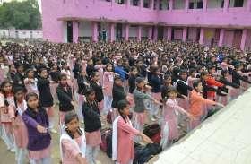 स्वर्णिम भारत अभियान की शुरुआत,जन्मभूमि के लिए इस साल देंगे 70 घंटे ली शपथ