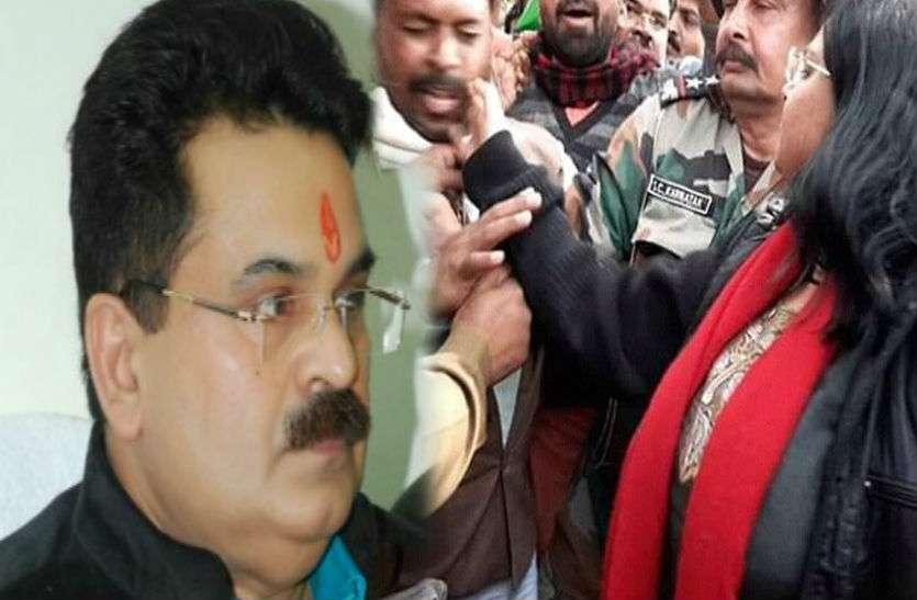 थप्पड़ मारने वाली कलेक्टर पर कांग्रेस नेता ने की कार्रवाई की मांग, पार्टी ने अगले दिन उन्हें ही निपटा दिया