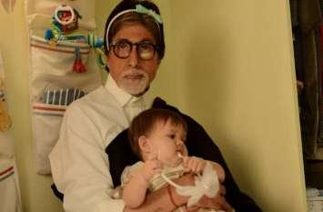 अमिताभ बच्चन इस Video को देखकर नहीं कर पाए यकीन, आप भी देखिए