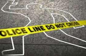 सरपंच प्रत्याशी के पति प्रचार के दौरान अपहरण कर ले गए थे नक्सली, कर दी निर्मम हत्या, शव को फेंका सडक़ पर