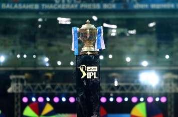 IPL 2020: नहीं बदला गया मैचों का समय, मुंबई के वानखेड़े स्टेडियम में होगा फाइनल मुकाबला