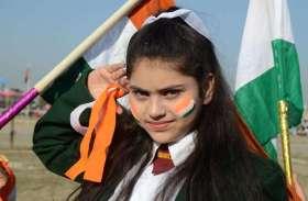 photos@...गणतंत्र दिवस समारोह: प्रस्तुतियों से मोहा मन  ...  देखें तस्वीरें