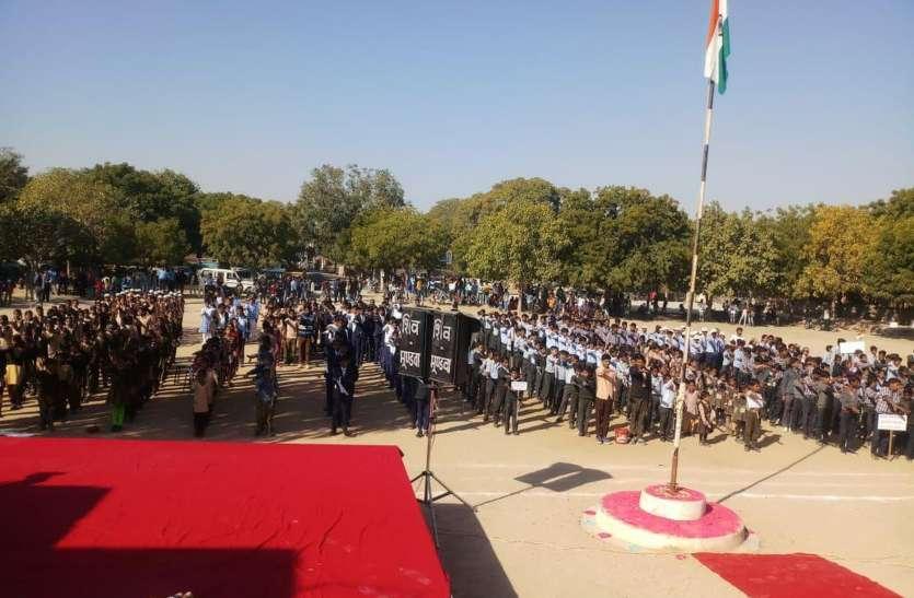 #swarnimbharat: पत्रिका के स्वर्णिम भारत अभियान के तहत नागौर जिले में 25 हजार ने ली शपथ