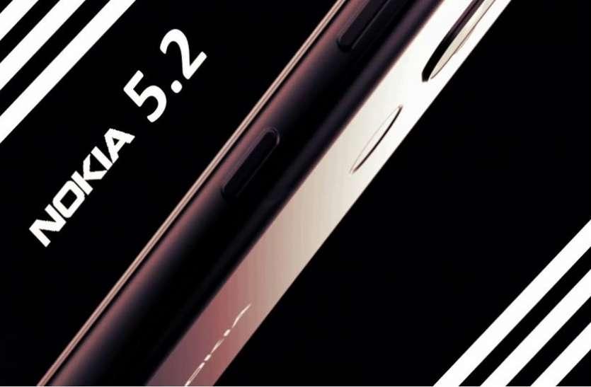 Nokia 8.2 5G, Nokia 5.2 और Nokia 1.3 होने वाला है लॉन्च, जानिए स्पेसिफिकेशन्स