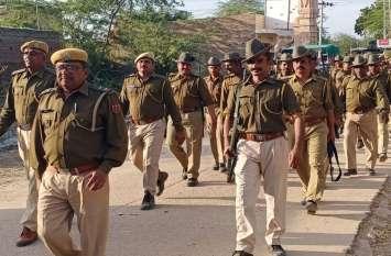 पुलिस ने किया फ्लैग मार्च, दिया भय मुक्त मतदान का संदेश