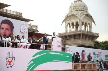 राहुल गांधी शिवभक्त, बारिश ने किया शिवाभिषेक