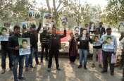 Shine City ने हड़पे ग्राहकों के अरबों रुपए, लखनऊ में धरना प्रदर्शन, पुलिस मौन
