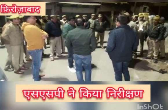 VIDEO: CAA को लेकर जिस क्षेत्र में हुआ था उपद्रव, वहां देर रात्रि एसएसपी ने किया निरीक्षण