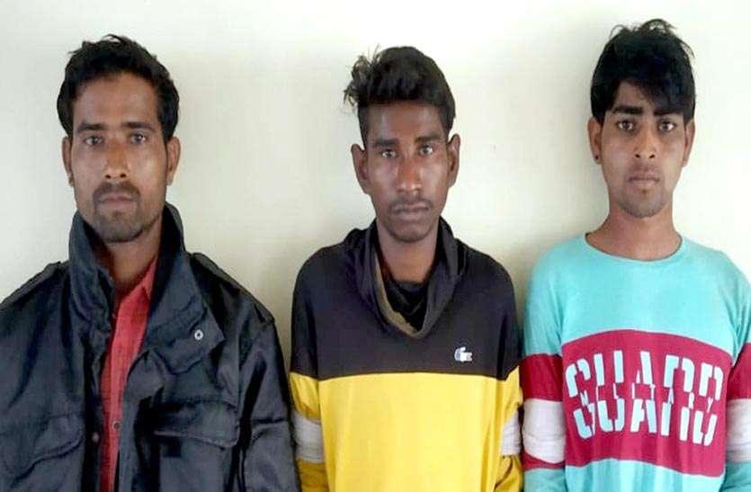 बाइक चोर गिरोह के तीन शातिर आरोपी गिरफ्तार