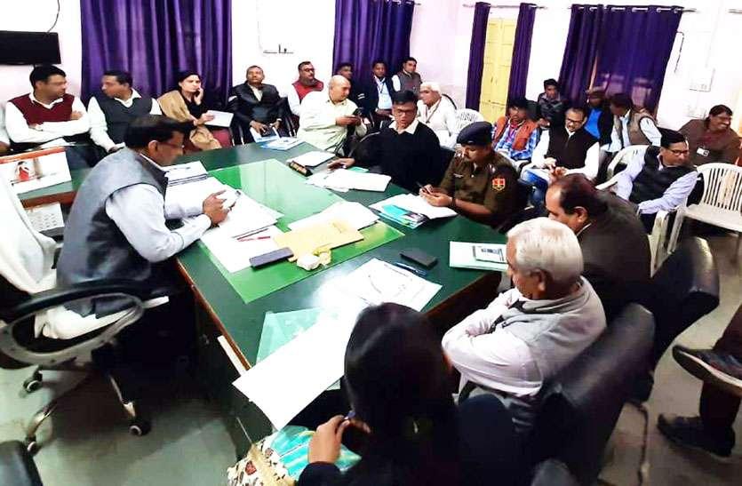 चुनाव प्रचार बंद, घर-घर मतदाताओं की मनुहार शुरू