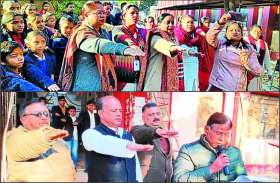 Rajasthan Patrika Campaigm : स्वच्छता और हरियाली के लिए किया संकल्प