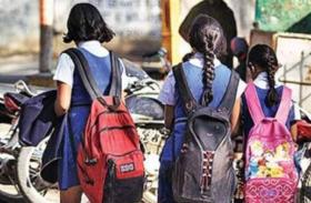 BJP सरकार पूरा करने जा रही बड़ा चुनावी वादा, KG से PG तक बेटियों को मिलेगी मुफ्त शिक्षा