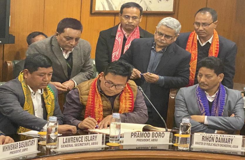 बोड़ो समझौते के बाद क्षेत्र में गरमाई राजनीति, माहौल बिगड़ने की आशंका