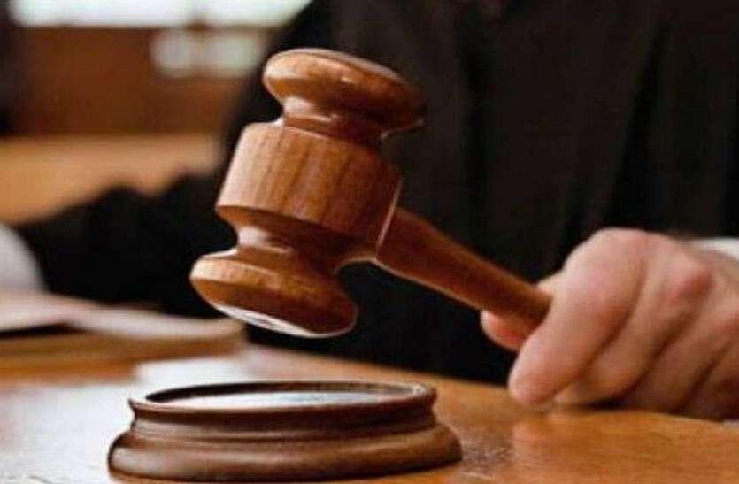 नाबालिग को अगवा करने वाले को पांच साल की सजा