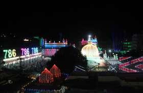 Ajmer Dargah News : उर्स से पहले चौड़े होंगे गेट, शौचालय निर्माण भी जल्द