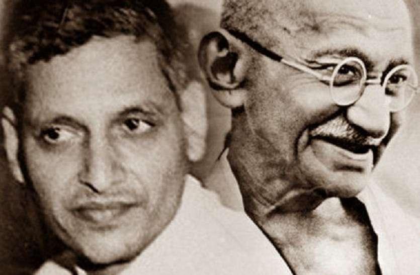 महात्मा गांधी मर्डर केस में नाथूराम गोडसे का वो अंतिम बयान, जिसे सुनकर आंखें हो गई थी नम