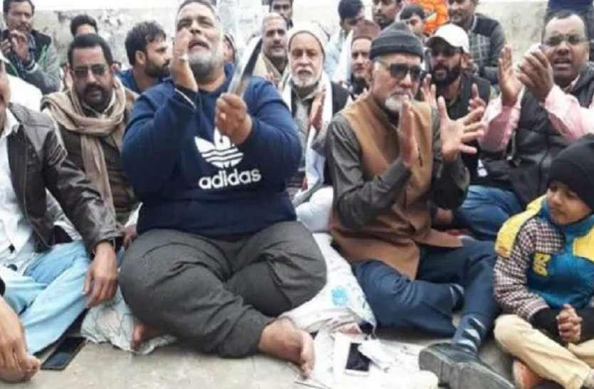 बिहार : CAA के खिलाफ विभिन्न संगठनों के 'भारत बंद' का मिलाजुला असर