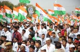 कृषि कानूनों के खिलाफ पूरे राज्य में ट्रैक्टर रैलियां, राहुल गांधी करेंगे नेतृत्व